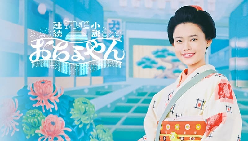 NHK朝ドラ『おちょやん』感想